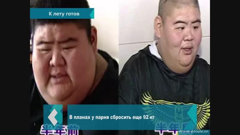 Китаец лишился весомого звания