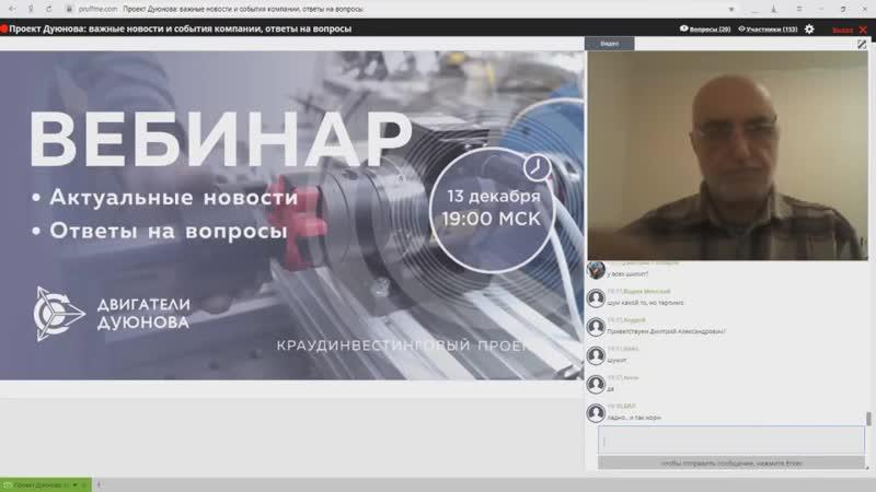 Проект Дуюнова_ Итоги недели с 10.12 по 16.12.2018