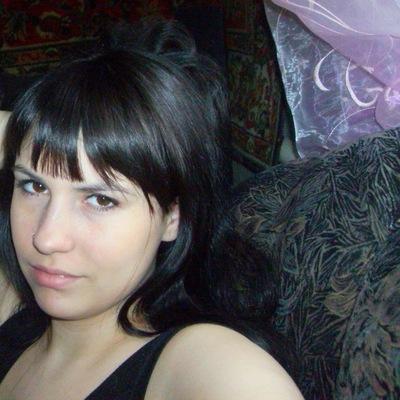Виталия Милько, 24 мая 1992, Таганрог, id38431846