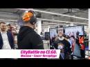 CityBattle по CS:GO! pashaBiceps vs NEO
