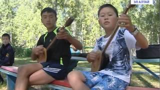 В Усть-Коксинском районе в лагере Беловодье проходит смена для творческих ребят