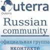 Outerra