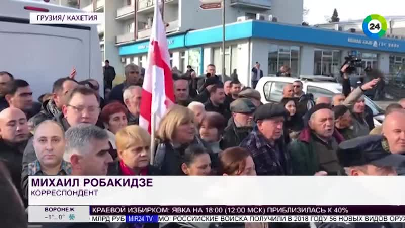 Автобусы МВД Грузии перекрыли дорогу оппозиции