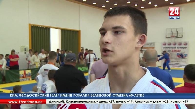 Открытый турнир Республики Крым памяти К В Костенко 08 10 06 2018