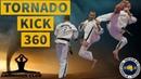 Как научится бить tornado kick 360 (долио-чаги 360, «торнадо»)