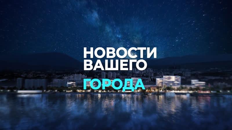 Бурятское кино, Зодчество 18, Джеоргуыба