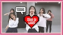 순천댄스학원 TDSTUDIO TWICE 트와이스 What is Love KPOP CLASS