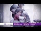 Saif Adam - Save A Life #savealife