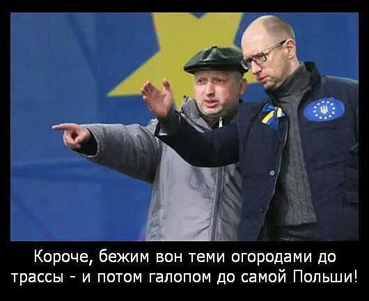 """Евросоюз признает право Украины на проведение АТО: """"Мы полностью доверяем украинской власти"""" - Цензор.НЕТ 1021"""