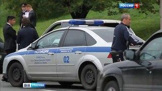 Вести-Москва • Стреляющая свадьба: к ответственности привлечены восемь водителей
