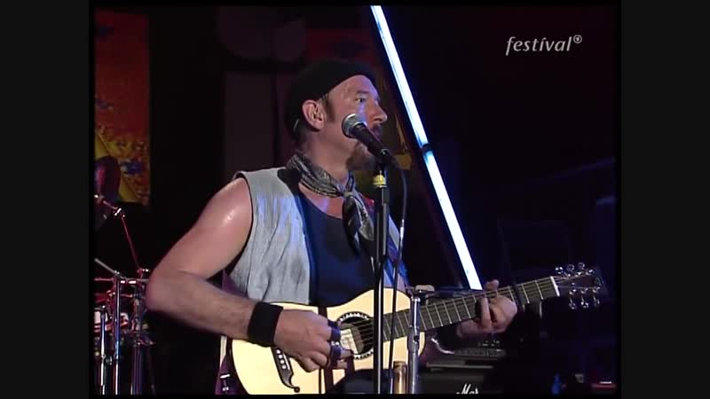 Jethro Tull Budapest Live at SWF Ohne Filter Extra 1999