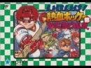 NES Ike Ike Nekketsu Hockey Bu Subette Koronde Dai Rantou J T Rus Lipetsk Kunio Kunio игра за одинаковые команды