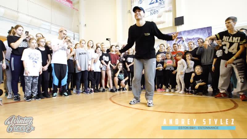 АНДРЕЙ STYLEZ   WINTER GROOVE DANCE CAMP   HIP-HOP