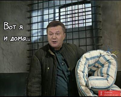 """Руководителю полтавской """"Свободы"""" присудили два месяца круглосуточного домашнего ареста - Цензор.НЕТ 8528"""