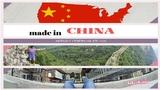 Китай без тура с севера на юг (Пекин, Сиань, Гонконг) 2018