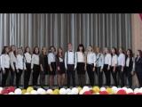 Студенческий гимн «Gaudeamus»
