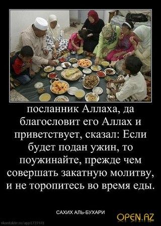 ПРОРОК МУХАММАД ГОСПОДИН - muz-info org