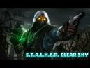 [Стрим]: S.T.A.L.K.E.R. Clear Sky - От Начала до Конца!