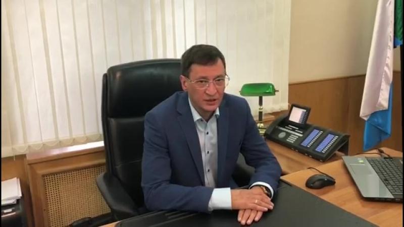 Отставка Климова 22.09.2018