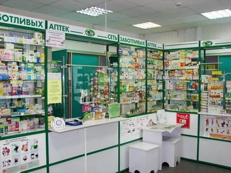В Ростовской области открылась единая справочная служба аптек 130