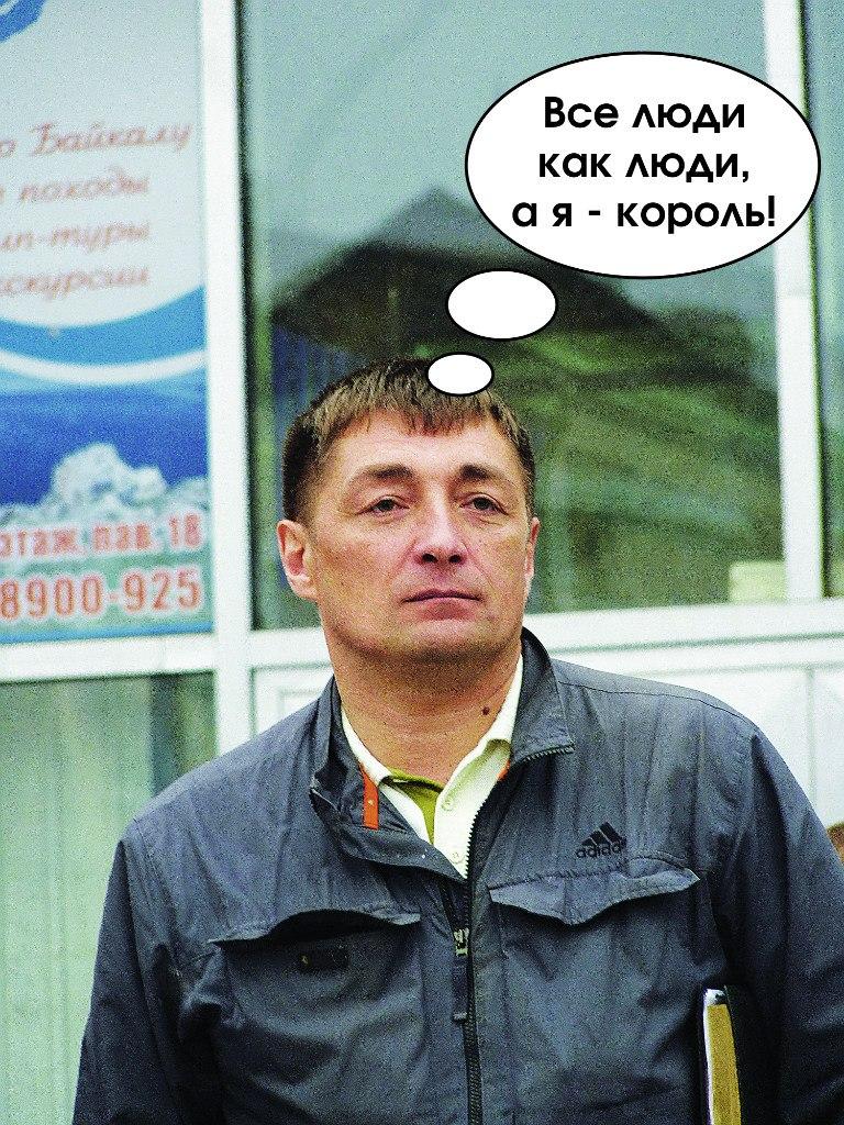 Андрей Бутюгов