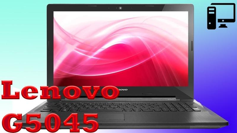Разборка и чистка ноутбука Lenovo G50/ Laptop disassembly and cleaning