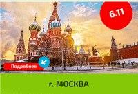 Москва, 6 ноября Мастер-класс Улётный Новый Год Состоялся