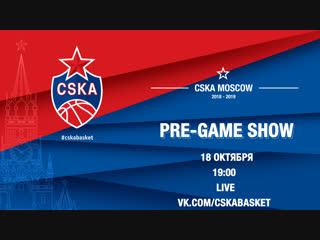 Pre-game CSKAbasket Show (Джоэл Боломбой) ЦСКА vs. Дарушафака, Турция