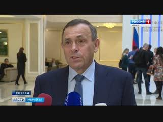 Сегодня в Совете Федерации начались Дни Республики Марий Эл