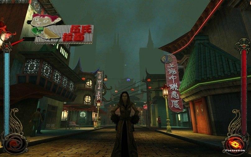 Private dance from misti image - vtmb unofficial patch mod for vampire: the masquerade - bloodlines