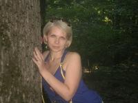 Елена Горбач, 6 февраля 1988, Изюм, id72561253