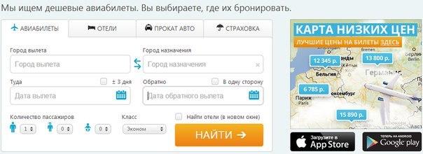 Трансаэро купить авиабилеты онлайн москва расписание билетов на самолет из атырау прямой рейс
