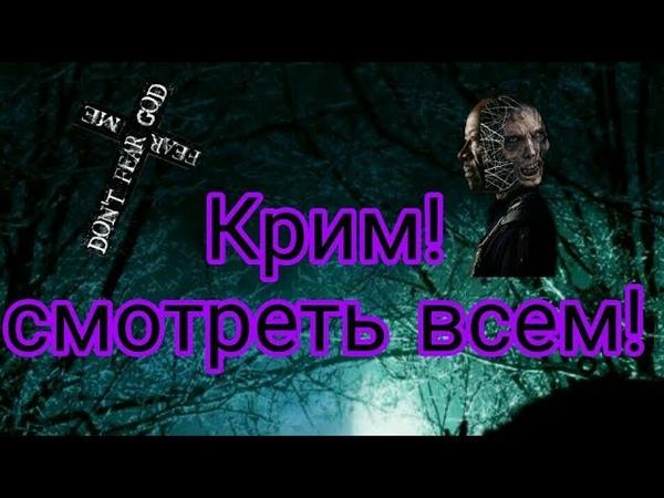 Заброшенная больница Великих Луках Крим