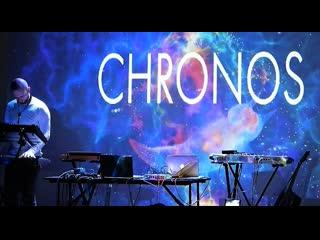 Chronos - космический эмбиент концерт (live)