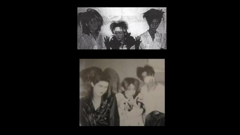 月蝕 (Gesshoku) - 絶望の箱 (Zetsubou no hako) (with DIR EN GREY singer Kyo) 1993