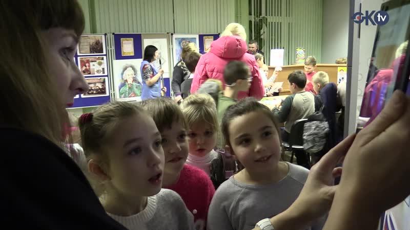 12 декабря в Центре детского юношеского технического творчества прошёл информационный день посвященный Дню Конституции