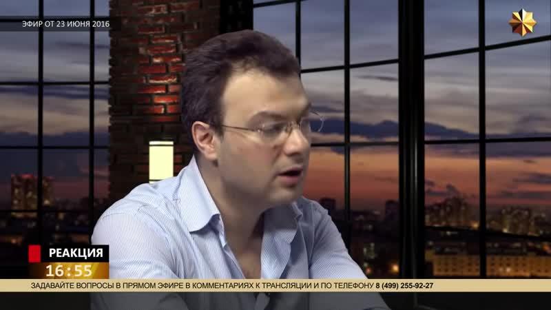 Сергей Савельев- гомосексуализм - это отклонение.mp4
