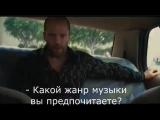Стэтхэм ахай тоже в теме )))