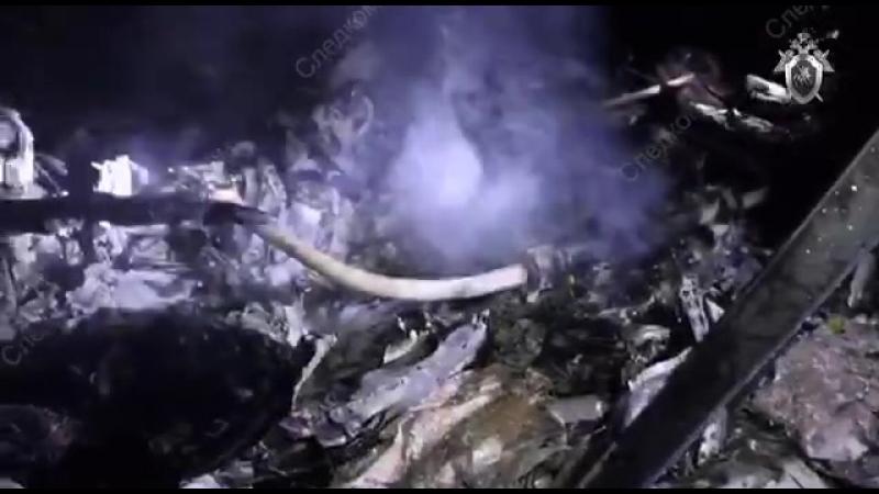 В Костромской области упал вертолет на котором находился замгенпрокурора Саак Карапетян курировавший дело об отравлении Скрипа