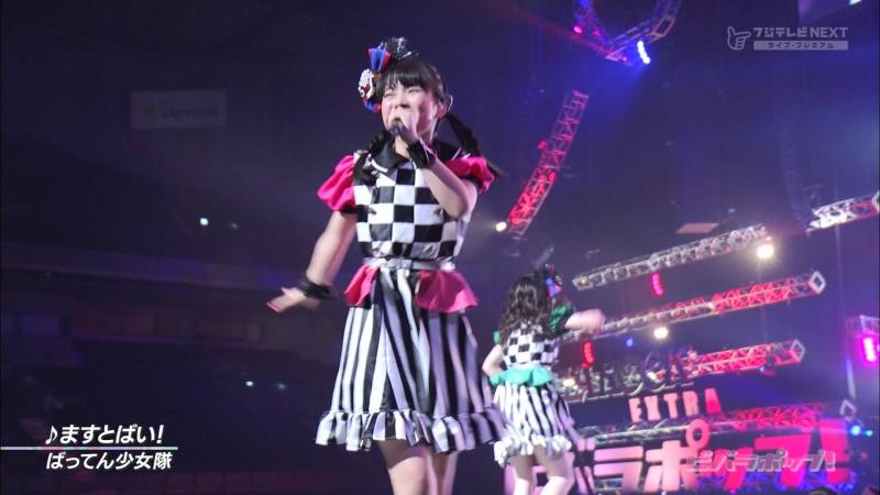 Batten Showjo Tai - VIVA LA POP 180717 (Fuji TV NEXT)