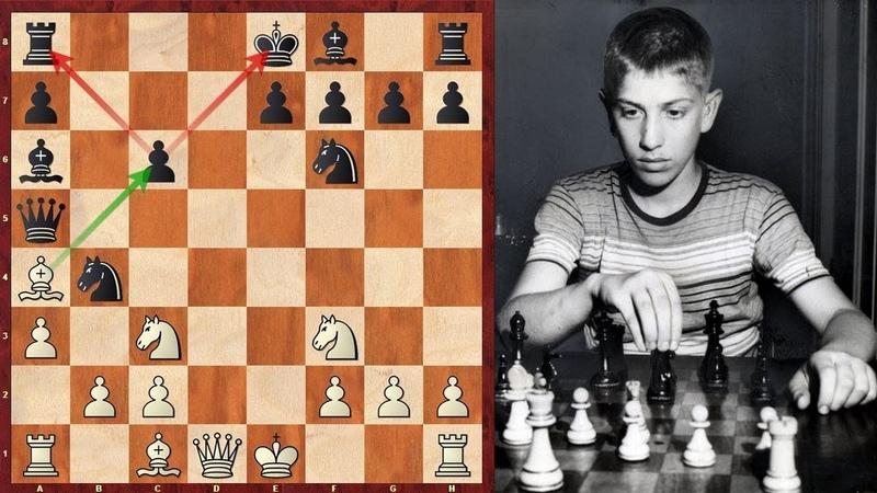 Шахматы. Юный Роберт Фишер УНИЧТОЖИЛ скандинавскую защиту в 17 ходов!