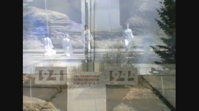 Архив ТВ-Волхов, передача от 11.07.1994
