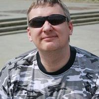 Евгений Вавилов