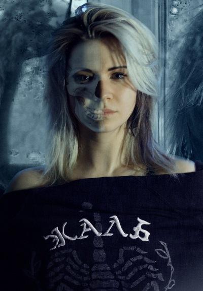 Алиса Зверева