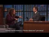 Странный Эл рассказывает, как Джеймс Браун учился играть в Колесо Фортуны (RUS SUB)