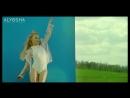 Alyosha - Калина