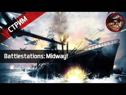 Кот в роли командира, моряка, подводника и лётчика... (Battlestations: Midway) | WaffenCatLive