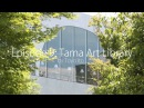 Japanese Collection Episode 9 Tama Art University Library by Toyo Ito - 2007