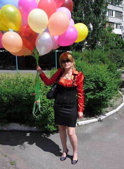 Галина Иваненко, 12 апреля 1985, Киев, id19681661
