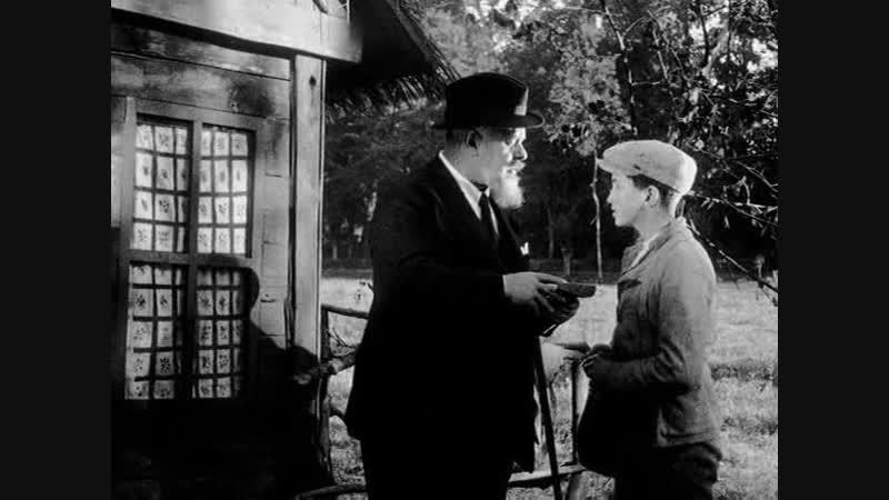Дом тайны La maison du mystère (1923) 2. Секрет пруда